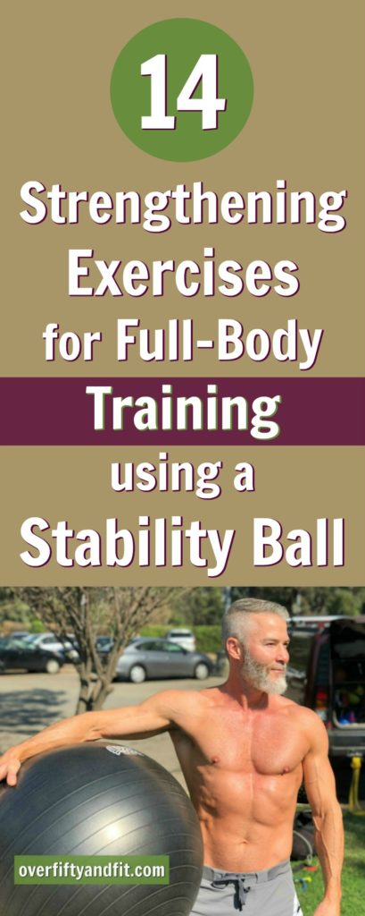 stability ball training over age 50